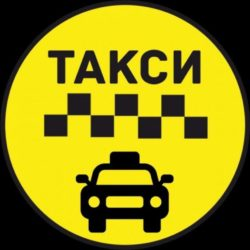 Такси Аэропорт Краснодар Трансфер. Самые Доступные цены 2021 года.