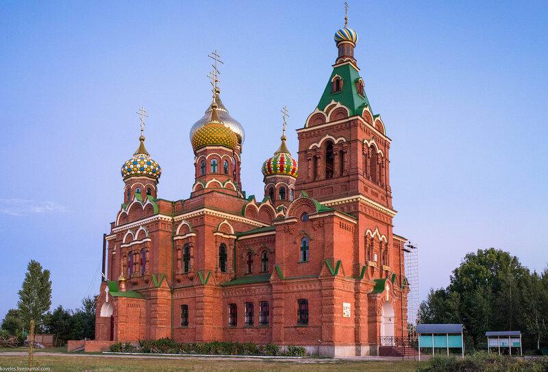 Такси Краснодар Платнировская