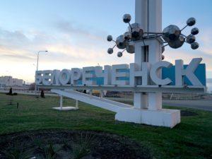 Такси Краснодар Белореченск За 1700 руб.