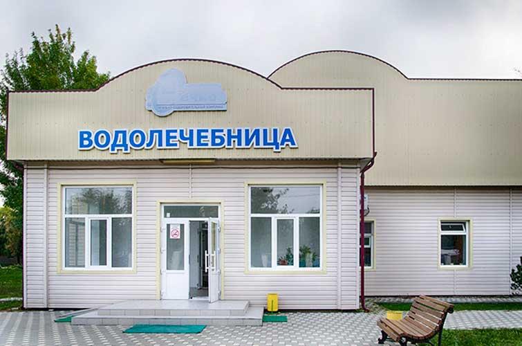 Такси Краснодар Великовечное