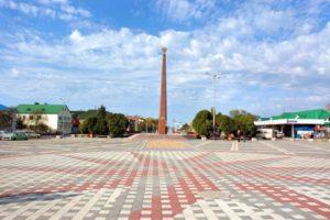 Такси Краснодар Белореченск