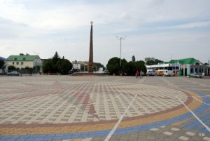 Такси Белореченск Межгород